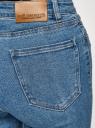 Джинсы slim с высокой посадкой oodji для женщины (синий), 12104083/50271/7500W