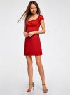 Платье хлопковое со сборками на груди oodji #SECTION_NAME# (красный), 11902047-2B/14885/4501N - вид 6