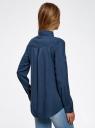 Блузка базовая из вискозы с карманами oodji для женщины (синий), 11400355-4/26346/7502N