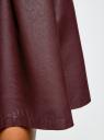Юбка в складку из искусственной кожи oodji для женщины (красный), 11600371/42008/4900N