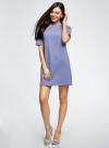 Платье из фактурной ткани прямого силуэта oodji #SECTION_NAME# (синий), 24001110-3/42316/7500N - вид 6