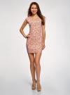 Платье трикотажное с круглым вырезом oodji для женщины (розовый), 14008014-6B/46943/4312F - вид 2