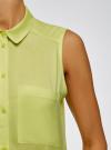 Топ вискозный с рубашечным воротником oodji #SECTION_NAME# (зеленый), 14911009B/26346/6A00N - вид 5