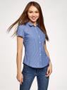Рубашка хлопковая с коротким рукавом oodji #SECTION_NAME# (синий), 13K01004B/33081/7510S - вид 2