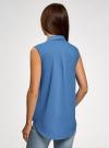 Топ хлопковый с рубашечным воротником oodji #SECTION_NAME# (синий), 14901416-1B/12836/7501N - вид 3