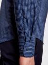 Рубашка хлопковая приталенная oodji #SECTION_NAME# (синий), 3L310143M/46603N/7975G - вид 5