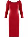 Платье облегающее с вырезом-лодочкой oodji #SECTION_NAME# (красный), 14017001-6B/47420/4500N