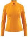 Рубашка хлопковая прилегающего силуэта oodji #SECTION_NAME# (желтый), 21407048/42853/5200N