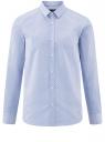 Рубашка базовая из хлопка  oodji #SECTION_NAME# (синий), 3B110026M/19370N/7010G