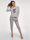 Пижама хлопковая с брюками oodji #SECTION_NAME# (серый), 56002224/46154/2049Z - вид 2