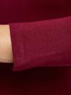 Платье облегающее с вырезом-лодочкой oodji для женщины (красный), 14017001-6B/47420/4900N - вид 5