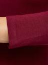 Платье облегающее с вырезом-лодочкой oodji #SECTION_NAME# (красный), 14017001-6B/47420/4900N - вид 5