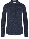 Рубашка с нагрудными карманами oodji #SECTION_NAME# (синий), 11403222-2/46292/7910O