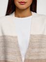 Кардиган свободного силуэта с карманами oodji #SECTION_NAME# (бежевый), 63207192/47104/3312S - вид 4