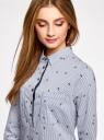 Рубашка приталенная с нагрудными карманами oodji #SECTION_NAME# (серый), 11403222-4/46440/1079S - вид 4