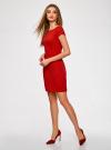 Платье из фактурной ткани с вырезом-лодочкой oodji #SECTION_NAME# (красный), 14001117-11B/45211/4500N - вид 6