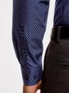 Рубашка хлопковая в мелкую графику oodji для мужчины (синий), 3L110298M/44425N/7975G - вид 5