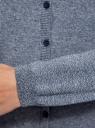 Кардиган вязаный на пуговицах oodji #SECTION_NAME# (синий), 63212580B/46801/7520M - вид 5