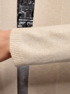 Кардиган без застежки с накладными карманами oodji для женщины (бежевый), 63212600/48514/3300M - вид 5
