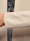 Кардиган без застежки с накладными карманами oodji #SECTION_NAME# (бежевый), 63212600/48514/3300M - вид 5