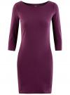 Платье трикотажное базовое oodji для женщины (фиолетовый), 14001071-2B/46148/8301N