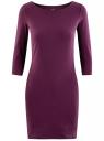 Платье трикотажное базовое oodji #SECTION_NAME# (фиолетовый), 14001071-2B/46148/8301N