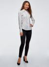 Рубашка приталенная с нагрудными карманами oodji #SECTION_NAME# (белый), 13L12001B/43609/1029O - вид 6