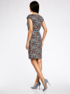 Платье трикотажное с ремнем oodji #SECTION_NAME# (разноцветный), 24008033-2/16300/7029G - вид 3