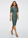 Платье облегающее с вырезом-лодочкой oodji #SECTION_NAME# (зеленый), 24008310-3/47255/6C10E - вид 6