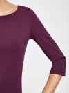 Платье трикотажное базовое oodji для женщины (фиолетовый), 14001071-2B/46148/8301N - вид 5