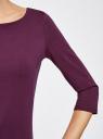 Платье трикотажное базовое oodji #SECTION_NAME# (фиолетовый), 14001071-2B/46148/8301N - вид 5