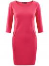 Платье трикотажное с рукавом 3/4 oodji для женщины (розовый), 24001100/42408/4D00N