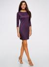 Платье с металлическим декором на плечах oodji #SECTION_NAME# (фиолетовый), 14001105-3/18610/8800N - вид 6