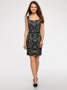 Платье-футляр без рукавов oodji #SECTION_NAME# (черный), 14015001/36233/2933A - вид 2