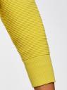 Кардиган вязаный в рубчик на молнии oodji #SECTION_NAME# (желтый), 63212492/42178/5100N - вид 5