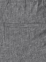 Брюки на резинке с подворотами oodji для женщины (серый), 11709041-1/49942/2300C