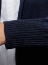 Кардиган удлиненный без застежки oodji для женщины (синий), 73212385-3/43755/7901N