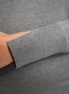 Платье вязаное базовое oodji #SECTION_NAME# (серый), 73912217-2B/33506/2300M - вид 5