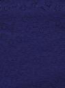 Платье кружевное с контрастным воротником oodji для женщины (синий), 11911008/45945/7500N