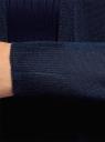 Кардиган удлиненный без застежки oodji для женщины (синий), 63212571/46372/7900N