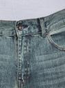 Джинсы slim базовые oodji для мужчины (синий), 6B120054M/45068/7400W