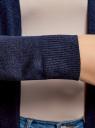 Кардиган удлиненный без застежки oodji #SECTION_NAME# (синий), 73212385-4B/48117/7900M - вид 5