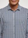 Рубашка в клетку с длинным рукавом oodji #SECTION_NAME# (синий), 3B110028M/39767N/7910C - вид 4