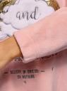 Платье флисовое с аппликацией oodji #SECTION_NAME# (розовый), 59801019/24018/4012P - вид 5