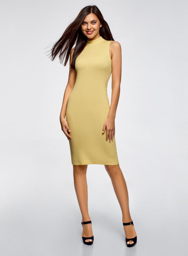 Платье в рубчик с воротником-стойкой oodji #SECTION_NAME# (желтый), 14005138-2/46412/5200N