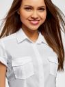 Рубашка базовая с коротким рукавом oodji #SECTION_NAME# (белый), 11402084-5B/45510/1000N