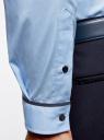 Рубашка базовая с контрастной отделкой oodji #SECTION_NAME# (синий), 3B140005M/34146N/7079B - вид 5