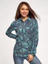 Блузка прямого силуэта с нагрудным карманом oodji #SECTION_NAME# (синий), 11411134-1B/48853/7973E - вид 2