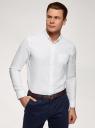 Рубашка хлопковая с нагрудным карманом oodji для мужчины (белый), 3B110041M/34714N/1000O