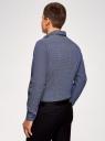 Рубашка принтованная из хлопка oodji #SECTION_NAME# (синий), 3L110308M/19370N/7510F - вид 3